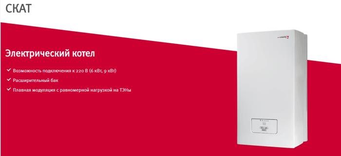 Электрический котел Protherm Скат 18К - фото pic_3ab84e21309d7ee_700x3000_1.png