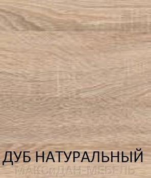 pic_48a07f36577b8b1_700x3000_1.jpg