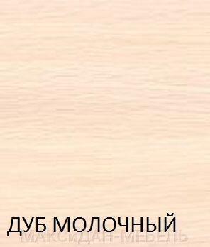 pic_8670b016c24eb30_700x3000_1.jpg