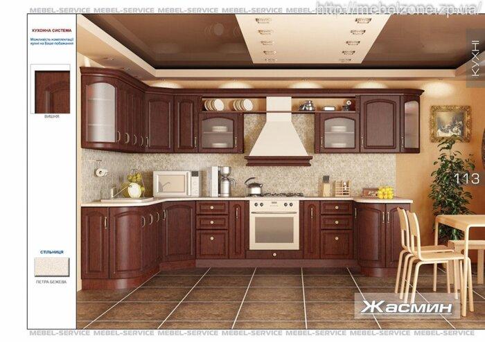 Цвет жасмин в интерьере кухни фото как красиво