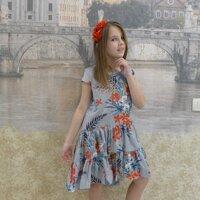 baceeab7a988319 Детские платья бордового цвета купить в Украине. Продажа на Zakupka ...