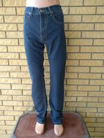 2628768d582ed Стрейчевые мужские джинсы купить. Цены интернет-магазинов в Украине ...