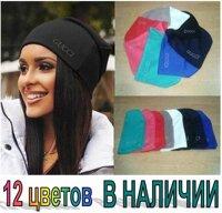 Шапки трикотажные купить в интернет-магазинах Украины. Низкие цены ... e960f71cc51e1