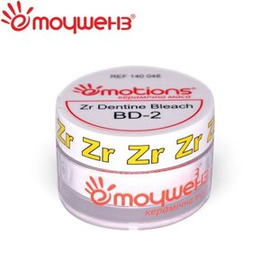 Emotions Zircon Dentine Bleach BD-2 (Емоушенз Циркон Дентин Блич), порошок 20 гр