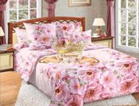 Комплекты постельного белья купить в Виннице  цены. Продажа в ... e8cc640c4a3fc