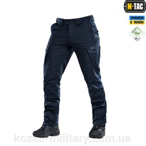 "Брюки Aggressor Gen. II Flex Dark Navy Blue М-тас 28 от компании ""КOZAK ""military - фото"