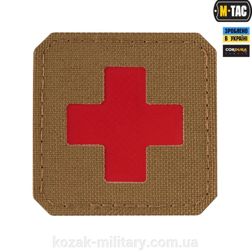 "M-TAC НАШИВКА MEDIC CROSS LASER CUT COYOTE/RED ##от компании## ""КOZAK ""military - ##фото## 1"