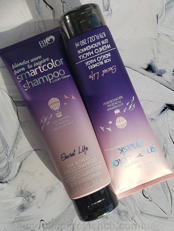 Шампунь+маска для блондинок Индиго Bio World Secret Life Luxury Therapy Indigo ##от компании## Сундук - ##фото## 1