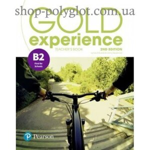 Книга для учителя Gold Experience Second Edition B2 Teacher's Book
