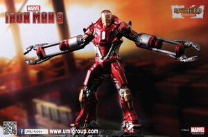 "Prebuilt Model Iron Man 3 - Mark 35 - Disaster Rescue Suit ""Red Snapper"". 1/24 DRAGON 35604"