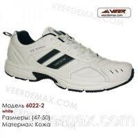 Кроссовки больших размеров купить в Украине. Продажа по низким ценам ... 2fb9c062e6301