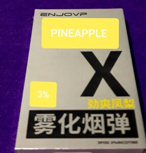 Enjovp - pineapple - 1.7 ml 3% ананас