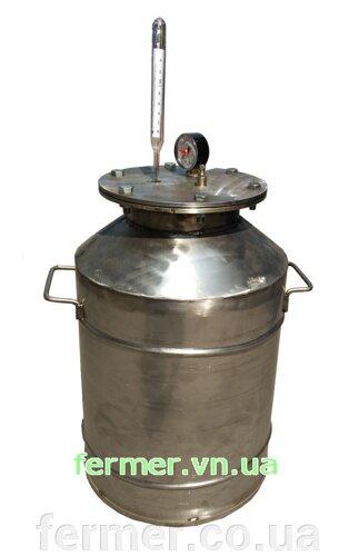 Где купить автоклав для домашнего консервирования украина самогонный аппарат купить в орле магазин