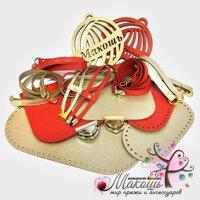 f914e00cd00b Фурнитура для сумок от компании Мир пряжи и аксессуаров