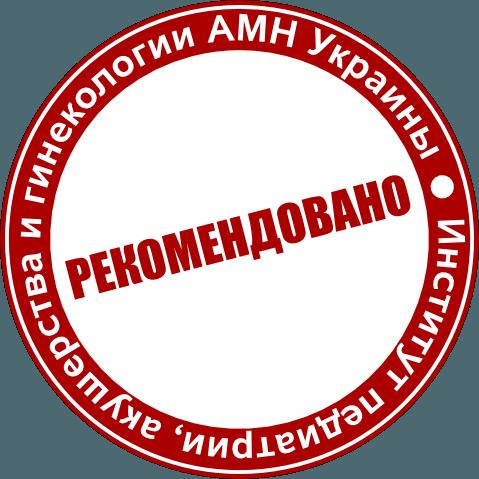 настойка из лисичек от паразитов противопоказания