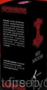"Капсулы для повышения потенции Red Machine, Red Machine - капсулы для потенции (Ред Машин) в Киеве от компании Интернет аптека ""ТОПШОП"""