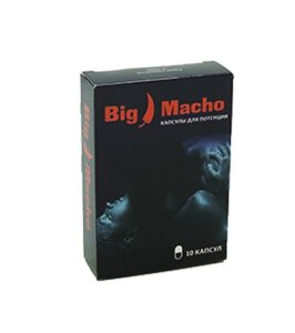 "Big Macho - капсулы для потенции в Киеве от компании Интернет аптека ""ТОПШОП"""