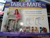 Складной столик Table Mate NEW (стол Тейбл Мейт Нью), Мегасвит, Черновцы