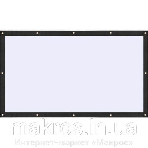 Мультимедийный Диапроектор купить экран для проектора Киев Семейного Кинозала Элемент