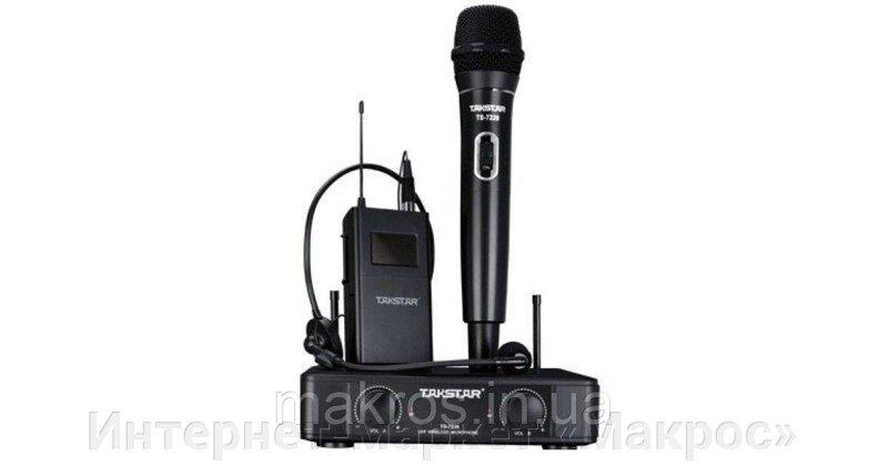 Радиосистема Takstar TS-7220HP купить в Киеве. Сравнить Радиосистема Takstar TS-7220HP (910412844) цену: 4650 грн с другими недорогими товарами, отзывы, доставка.