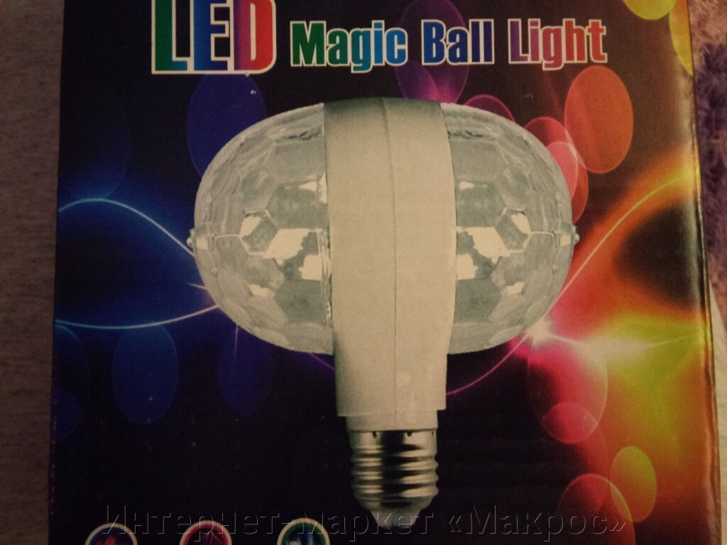 Светоприбор Лампа двойная Ball Light ##от компании## Интернет-маркет «Макрос» - ##фото## 1