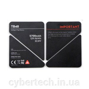 Изоляционный стикер Inspire 1 Part 51 TB48 Battery Insulation Sticker від компанії CyberTech - фото