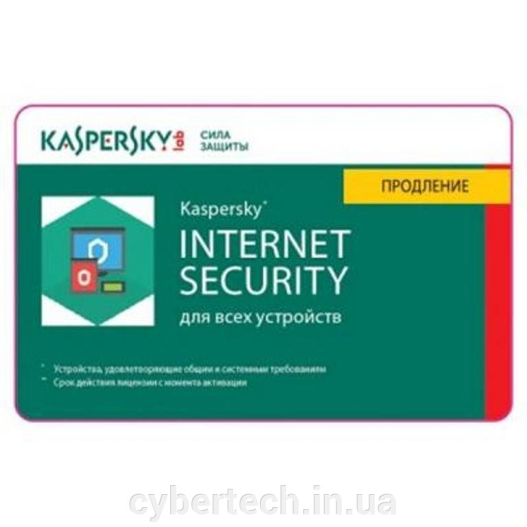 Kaspersky Internet Security European Edition. 1-Device 2 year Renewal License Pack ##от компании## CyberTech - ##фото## 1