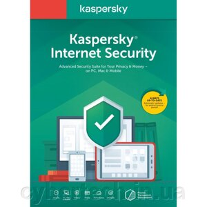 Kaspersky Internet Security Multi-Device 2020, 1 Device 1 year  Base (DVD-Box) в Черкаській області от компании CyberTech