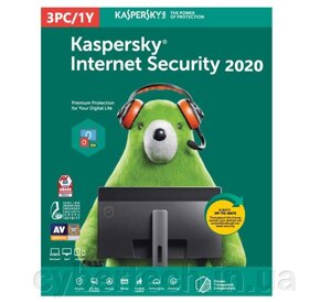 Kaspersky Internet Security European Edition. 1-Device 1 year Base License Pack в Черкаській області от компании CyberTech