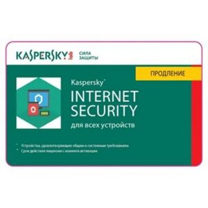 Kaspersky Internet Security European Edition. 10-Device 2 year Renewal License Pack в Черкасской области от компании CyberTech