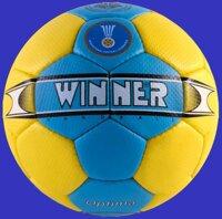 Гандбольные мячи купить в интернет-магазинах Украины. Низкие цены ... 605e82df76fb3