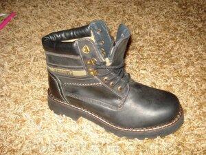 Зимние Итальянские ботинки Landrover (40) от компании Обувь и все для  Туризма. - 487270348ed26