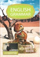 English Grammar Live Book