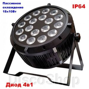 L-09 Light Studio, LED Прожектор PAR64 18*10W RGBW 4in1 IP64 от компании DiscoShop - фото
