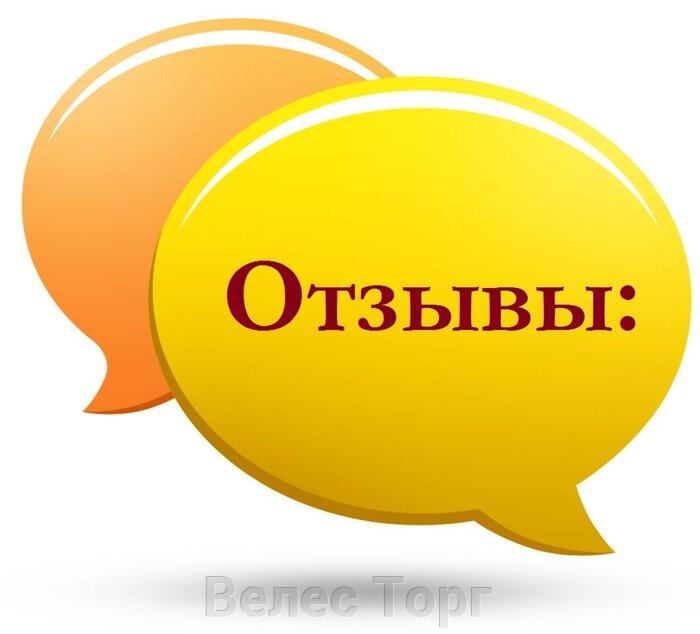 дверцы +для печей +и каминов-Купить печные дверцы в украине, в одессе, в херсоне, в николаеве, в запорожьи, в днепропетровске, в луганске, в донецке, в харькове, в полтаве, в сумах, в чернигове, в киеве, в черкасах,