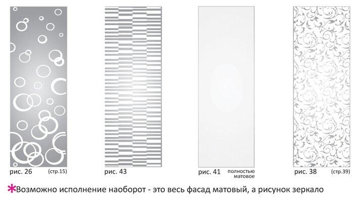pic_5bd8ffec407f4fb_700x3000_1.jpg