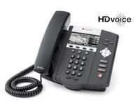 Polycom SoundPoint IP 450 от компании РГЦ : IP-телефония, call-центр, видеоконферецсвязь - фото