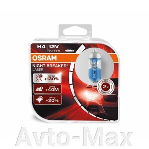 OSRAM Лампа H4 60/55W 12V P43t NIGHT BREAKER LASER +130% BOX от компании Avto-Max - фото