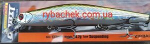 Воблер ZipBaits Orbit 130SP 510R
