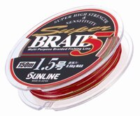 Шнур Sunline Super Braid 5