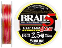 Шнур Sunline Super Braid 5 (8 Braid)