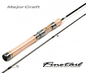 Спиннинг Major Craft FineTail Stream FTS-562L 168 cm
