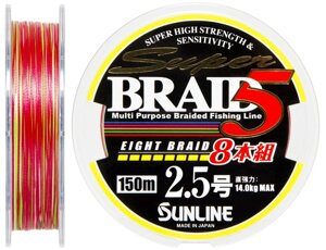 Шнур Sunline Super Braid 5 (8 Braid) 150m #2.5/0.25мм 14кг