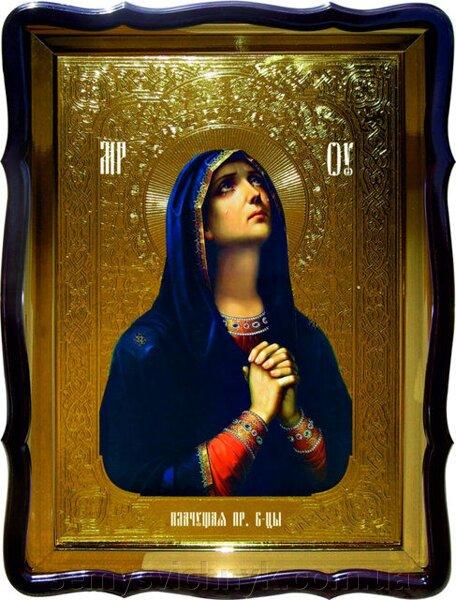 икона божией матери скорбящая картинки