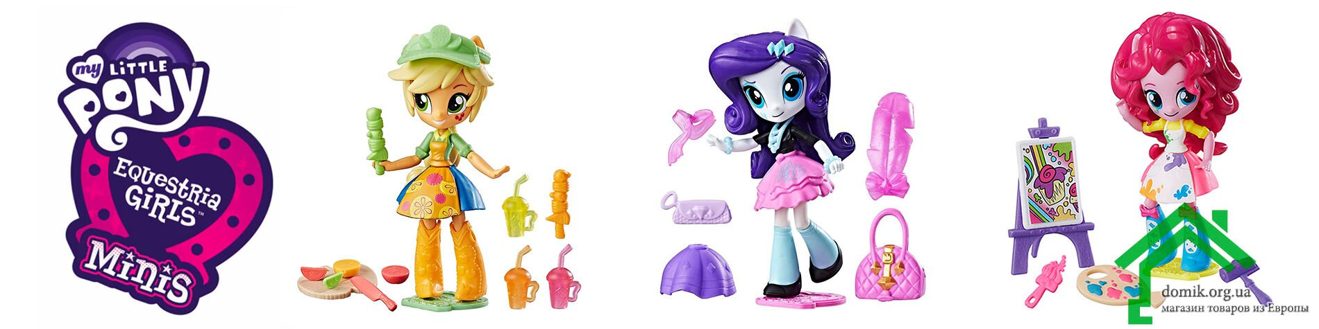 Мини-куклы MY LITTLE PONY EQUESTRIA GIRLS