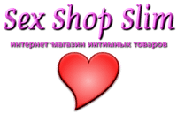 Sex Shop Slim