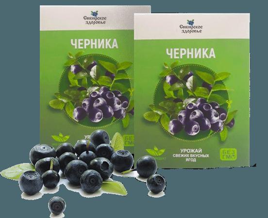 Домашняя ягодница черника в Обнинске