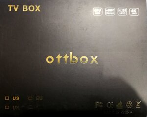 Android TV Box Eurosky X-Pro S905X (2-16G)