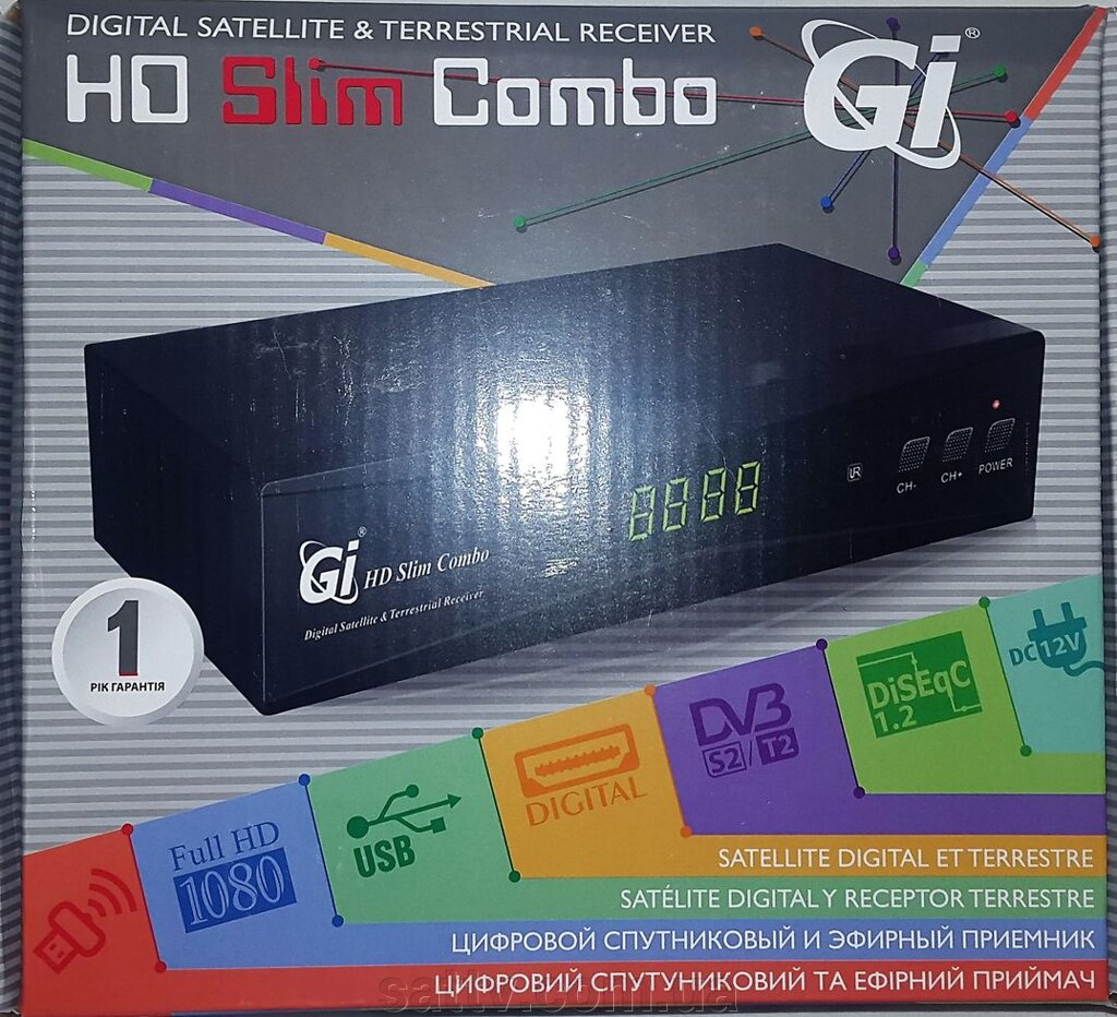 Ресивер GI HD Slim Combo ##от компании## Sat TV - ##фото## 1