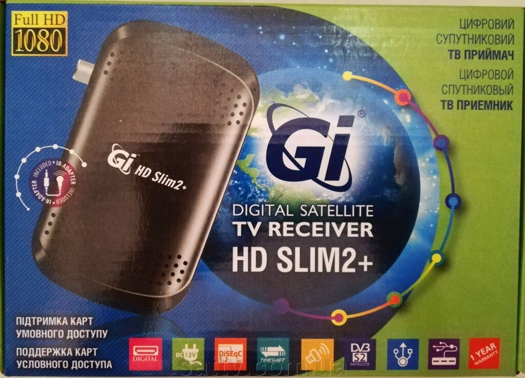 Ресивер GI HD Slim2 Plus + Wi-FI (GI 7601) ##от компании## Sat TV - ##фото## 1